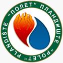 ЈП ПОЛЕТ Пландиште